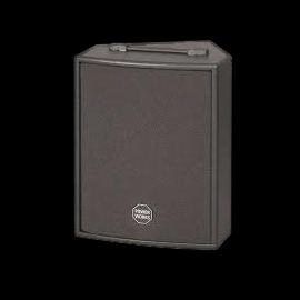 hk audio powerworks rs22 luidsprekerhoes baseline