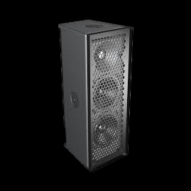 meyersound up upm1p2p luidsprekerhoes strongline